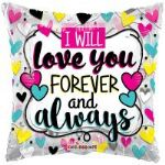 "I LOVE YOU BALLOON 18""  15160-18"